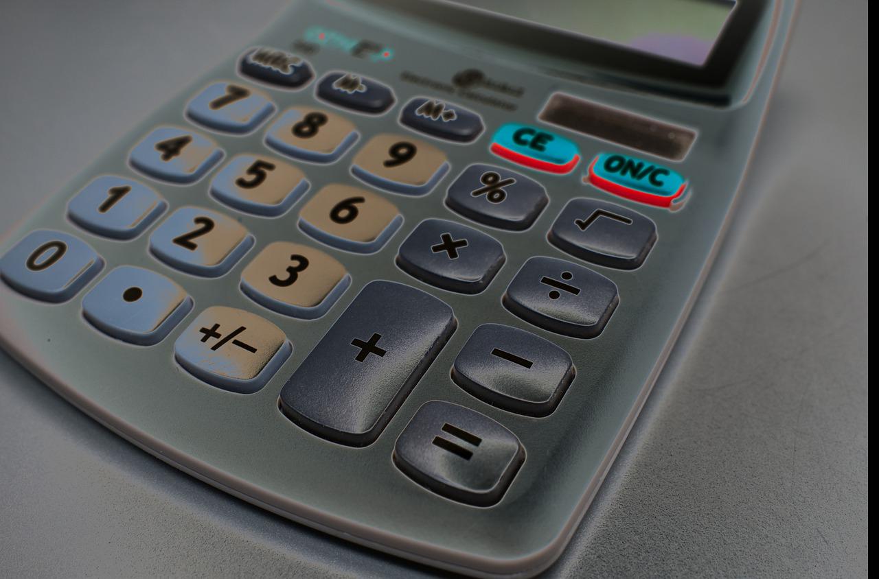 מחשבון – חיסכון נזיל לכל מטרה
